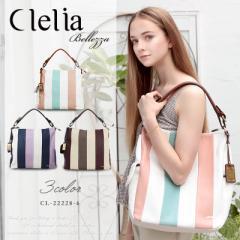 トートバッグ ショルダーバッグ 2way レディース 可愛い 人気 ブランド バッグ 鞄 ファスナー付き 大容量 Clelia クレリア ベレッサ