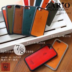 スマホケース メンズ レディース iPhone7 iPhone8 スマートフォン 日本製 栃木レザー ZARIO-GRANDEE- ザリオグランデ 【ZAG-7001】mlb