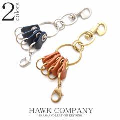 キーホルダー メンズ レディース 日本製 キーケース 4連キーリング 本革 レザー スマートキー Hawk Company ホークカンパニー 7542 mlb