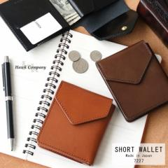 小さい財布 メンズ レディース 折財布 二つ折り ショートウォレット コンパクト 日本製 本革 Hawk Company ホークカンパニー 7227