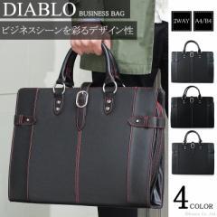 ビジネスバッグ メンズ ビジネス 鞄 バッグ かばん ショルダー 肩掛け 斜めかけ DIABLO ディアブロ【KA-2090】