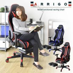 ゲーミングチェア チェア レザー調 ハイバック リクライニング パソコンチェア 椅子 新生活 家具 【アリーゴ】【KIC】【ドリス】