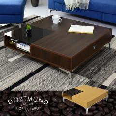 テーブル センターテーブル ガラス 90 ローテーブル モダン 引き出し 収納 おしゃれ ブラック 高級感【ドルトムント】【ドリス】