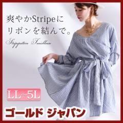 女性らしさを引き立てる♪ トップス チュニック ストライプ柄 カシュクール風 7分袖/大きいサイズ レディース LLサイズ 3L 4L 5L/春夏