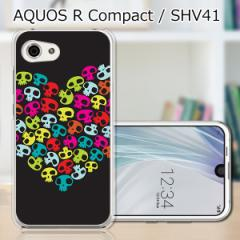AQUOS R compact SHV41 ハードケース/カバー 【スカリッシュハート PCクリアハードカバー】 スマートフォンカバー・ジャケット
