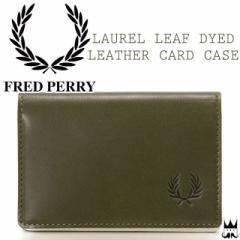 フレッドペリー FRED PERRY メンズ レディース カードケース F19853 カードホルダー 本革 栃木レザー LAUREL LEAF DYED LEATHER CARD CAS