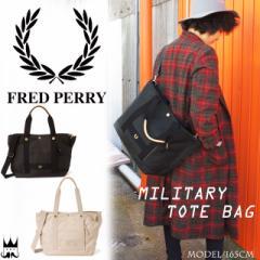 フレッドペリー FRED PERRY メンズ レディース ミリタリー トートバッグ F9292 2way ショルダーバッグ キャンバス 07 ブラック 34 ベージ
