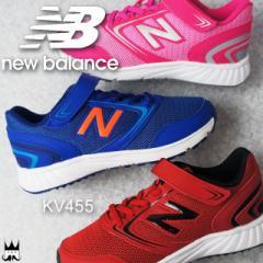 53c733929fd0f ニューバランス new balance 男の子 女の子 子供靴 キッズ ジュニア スニーカー KV455 ベルクロ 運動靴 ランニング 通学