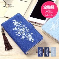 スマホケース 刺繍 手帳型カバー 各機種対応 iPhone7 iPhone6s plus iphone SE 5S Xperia au smart_z082_all