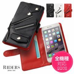 スマホケース 手帳型 カバー 全機種対応 iPhoneX iPhone6 アイフォン7 android xperia z5 au かわいい smart_k143_all