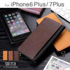スマホケース 手帳型 カバー 各機種対応 iPhone7 plus iPhone6s plus smart_k151all