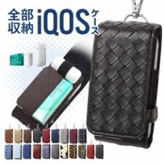 iQOS アイコス 専用 ケース カバー 合皮 レザー ...