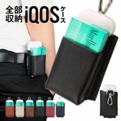 メール便送料無料 iQOS用 ケース アイコス用ケース  iQOS用ケース 合皮 フック付 カラビナ ori_item013