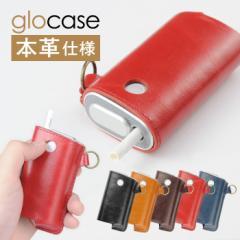 glo グロー ケース 電子 タバコ グローケース 専用 カバー レザー ケース ori_item025