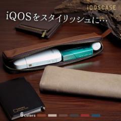 メール便送料無料 iQOS用 アイコス用 ケース iQOS用ケース 合皮 レザー シンプル ポーチ 電子たばこ ori_item003