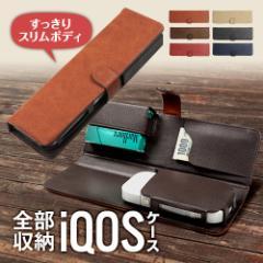 メール便送料無料 iQOS用 ケース アイコス用ケース  縦型 iQOS用ケース 合皮 レザー ケース ori_item008