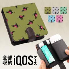 iQOS ケース アイコス 専用 カバー 合皮 レザー クリーナー ホルダー付 ヒートスティック 収納 ori_pitem817
