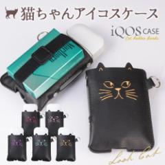 iQOS ケース アイコス 専用 アイコスケース  カバー 新型 iqosケース 2.4 Plus 対応 ねこ 電子たばこ ori_item026
