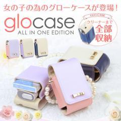 glo グロー ケース 電子タバコ グローケース 専用 カバー パールチェーン付 ori_item027