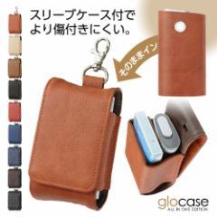 glo グロー ケース 電子 タバコ グローケース 専用 カバー セット シンプル ori_item031