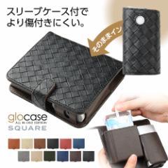 glo グロー ケース 電子 タバコ グローケース 専用 カバー セット シンプル ori_item032