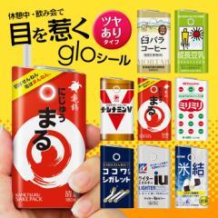 glo グロー シール 電子 タバコ ori_pitem202