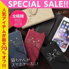 手帳型スマホケース iphone6s plus iphone SE 5S SOL26 SOL23 SOL22 SOL25 SOL21 SO03G SOV31 402SO ねこ smart_k134_all