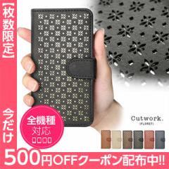 手帳型スマホケース iphone6s plus iphone SE 5S SOL26 SOL23 SOL22 SOL25 SOL21 SO03G SOV31 402SO smart_k141_all
