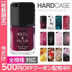 iphone6 plus iPhone5s/5 iPhone5c Xperia Z1 Z2 ZL2 SOL25 SOL24 SOL23 SOL22 SOL21/SO-01F SO-03F/smart_top013