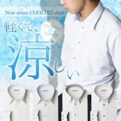 夏長 軽量 クールビズ イージーケア 吸水速乾 長袖ワイシャツ 長袖 ワイシャツ /y-21