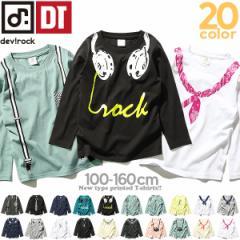 子供服 長袖Tシャツ ロンT キッズ 韓国子供服 [devirock 全20柄 フェイクプリント カットソー だまし絵]  ×送料無料 M1-3