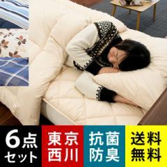 布団セット カバーセット 東京西川 シングルロング 6点セット: 掛け布団 + 敷き布団 + 枕 + 布団カバー3点セット 圧縮タイプ