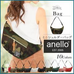 【送料無料】アネロ anello ショルダーバッグ バック 斜め掛バッグ 正規品 バナナ型 マザーズバッグ レディース メンズ ボディバッグ