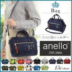 【送料無料】アネロ anello 口金 ミニショルダーバッグ ショルダーバッグ レディース 斜めかけバッグ 2WAY メンズ 正規品