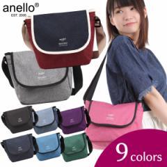【送料無料】アネロ anello 正規品 杢調フラップミニショルダーバッグ バック 斜め掛バッグ マザーズバッグ レディース メンズ