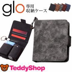 グローケース レザー glo グロー カバー glo ケース glo 革 ケース 手帳型ケース レディース メンズ おしゃれ シンプル 革 黒