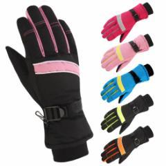 手袋レディース 手袋 防寒手袋 スキー スノーボード グローブ 裏起毛 おしゃれ 暖かい アウトドア 撥水 防風 雪山 登山 サイクリング