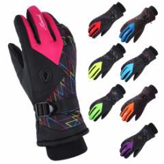 手袋 レディース 手袋 防寒手袋 スキー スノーボード グローブ 裏起毛 冬 暖かい アウトドア 撥水 防風 雪山 登山 女性用