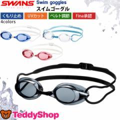 スイミングゴーグル 水中メガネ プール 水泳 ジム フィットネス 海 大人用 レディース メンズ 競泳 UVカット SWANS ゴーグル おしゃれ
