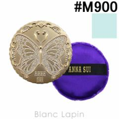 アナスイ ANNA SUI ルースパウダーミニ #M900 6g [175898]