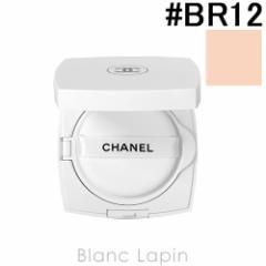 シャネル CHANEL ルブランクッション #BR12 / 11g [468809]
