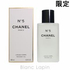 シャネル CHANEL No.5ボディオイル 200ml [057508]