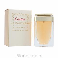 カルティエ Cartier ラパンテール EDP 75ml [031921]