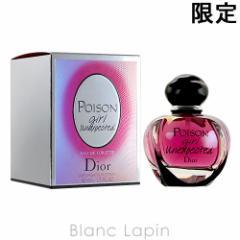 クリスチャンディオール Dior プワゾンガールアンエクスペクティッド EDT 50ml [392457]