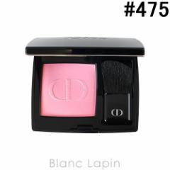 クリスチャンディオール Dior ディオールスキンルージュブラッシュ #475 ローズ カプリス 6.7g [372893]