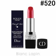 クリスチャンディオール Dior ルージュディオール【ミッドナイト ウィッシュ】 #520 フィール グッド 3.5g [421508]