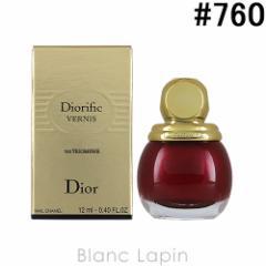 クリスチャンディオール Dior ヴェルニディオリフィック #760 トリオンフ 12ml [418447]