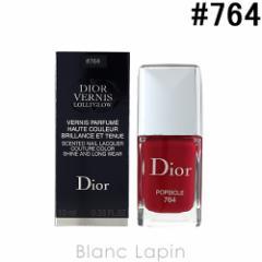 クリスチャンディオール Dior ディオールヴェルニ #764 ポプシクル 10ml [426763]