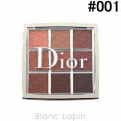 クリスチャンディオール Dior バックステージリップパレット #001 / 8g [395014]