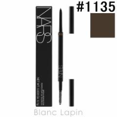 ナーズ NARS ブローパーフェクター #1135 0.1g [011354]